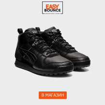 Ботинки Onitsuka Tiger Winterized Boots, black