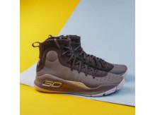Мужские кроссовки Under Armour Curry 4 / grey