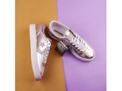 Женские кеды Converse Breakpoint, Silver