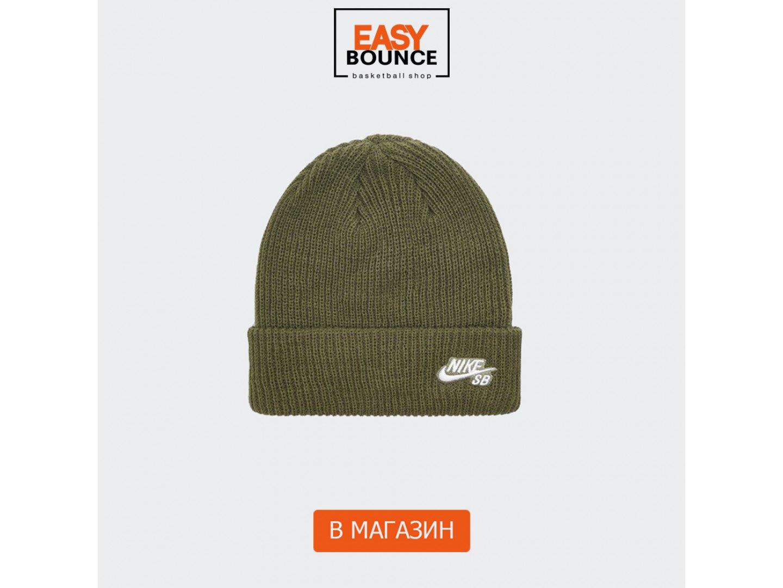 Шапка Nike Sb Fisherman Beanie / olive