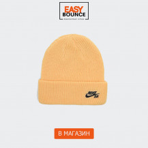 Шапка Nike Sb Fisherman Beanie / yellow