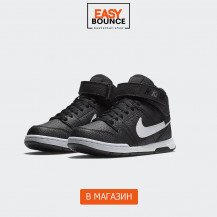 Кроссовки Nike SB Mogan Mid 2 JR / black