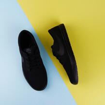 Мужские кроссовки Nike SB Portmore Ultralight