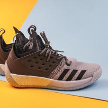 Мужские кроссовки Adidas Harden vol 2, Grey