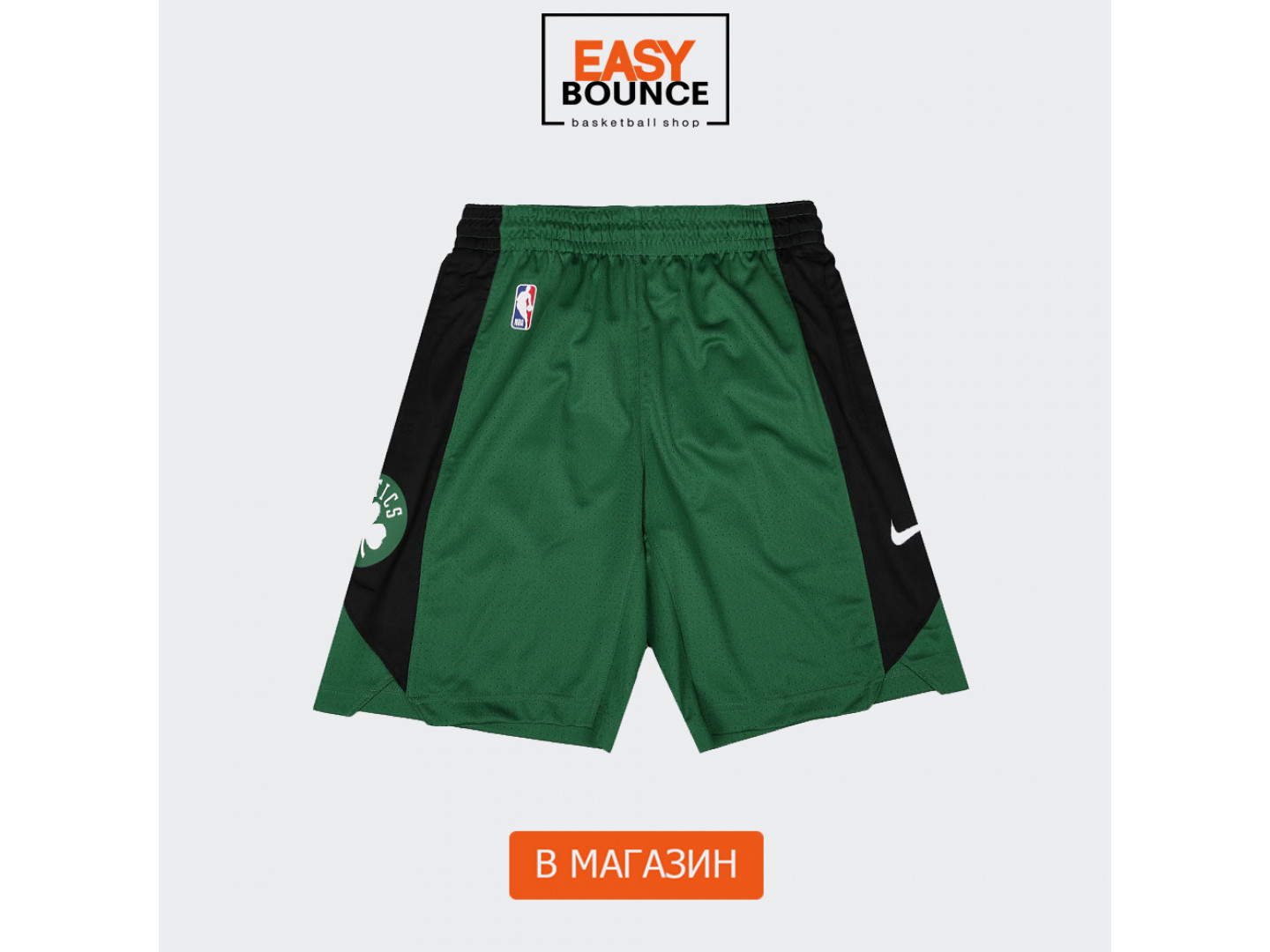 Шорты Nike Dry NBA Practice Shorts Boston Celtics, green