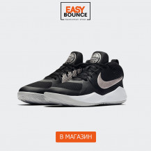 Кроссовки Nike Team Hustle D 9 GS / black
