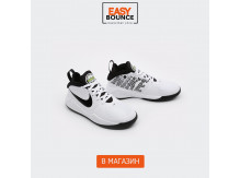 Кроссовки Nike Team Hustle D 9 GS / white