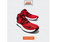 Кроссовки Nike Air Versitile IV / university red, black, white