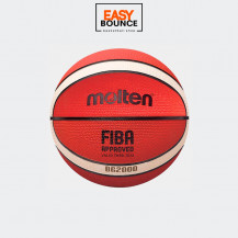 Мяч Molten BG2000 FIBA Appr Level III