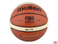 Баскетбольный мяч Molten GL7X-RFB