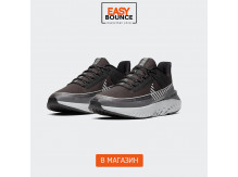Кроссовки Nike Legend React 2 Shield