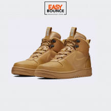 Ботинки Nike Path Wntr / wheat