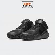 Кроссовки Nike Team Hustle D 9 FlyEase / black
