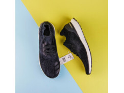 Мужские кроссовки Adidas UltraBOOST Uncaged
