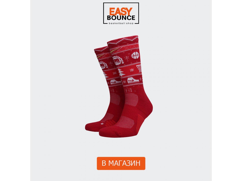Мужские носки Nike Elite Crew XMAS, red