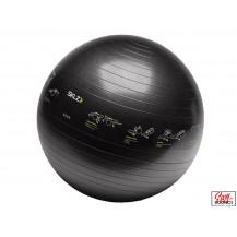 Гимнастический мяч SKLZ 65 Trainer Ball Sport Performance