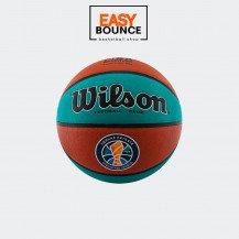 Баскетбольный мяч Wilson VTB SIBUR Gameball ECO