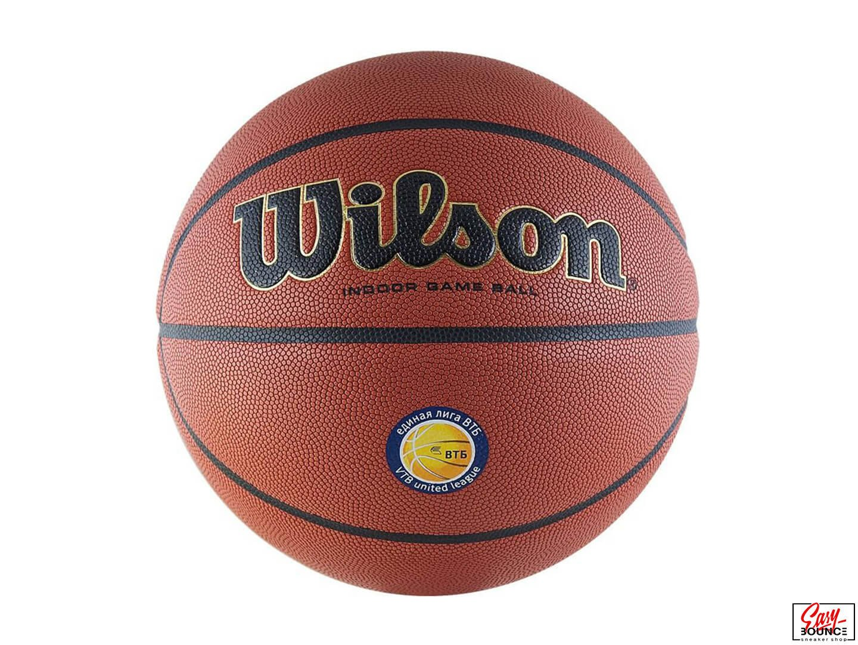 Баскетбольный мяч Wilson Solution VTB24